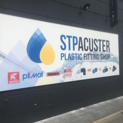 STP Acuster